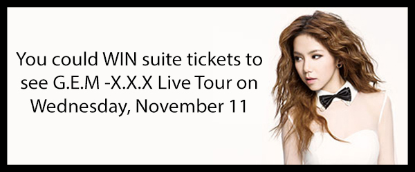 You could WIN tickets to see G.E.M!